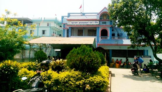 Suraksha Aspatal (Pvt ) Ltd  Biratnagar, Nepal